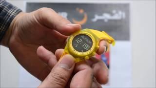 นาฬิกาอัลฟะยัร (กิบลัต/ปุ่มลัด) Alfajr Sport Watch wy-16 (Qiblah&shot) Alfajrthailand
