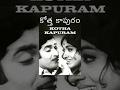 Kotha Kapuram - Telugu Full Movie