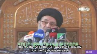 Live from Al-Anwar channel: The Quran we have now is not the real Quran!