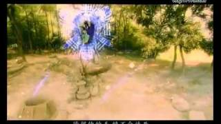 MV Fantasy Zhu Xian2009 -  - YouTube.flv