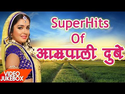 Xxx Mp4 NonStop आम्रपाली दुबे का हिट गाना Collection 2017 Bhojpuri Super Hot Songs 2017 3gp Sex