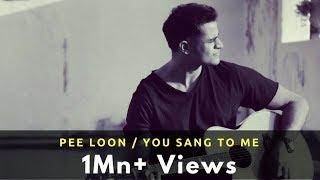 Pee Loon / You Sang To Me - Gaurav Dagaonkar (Synchronicity) OFFICIAL !!