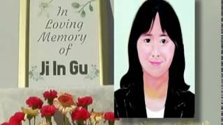 [HAC] South Africa SABC -  video coverage of 1st Memorial Ceremony for Ms. Gu Ji-in