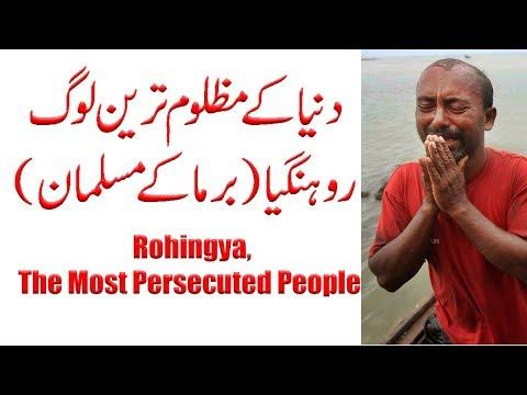 Xxx Mp4 Burma Ke Musalmano Par Zulam Ke Bare Me Tareekhi Video Rohingya The Most Persecuted People 3gp Sex