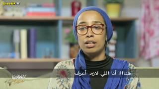 ابلة فاهيتا الموسم 5 الحلقة 9 كاملة hd