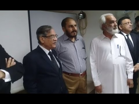 Chief Justice of Pakistan visit Peshawar