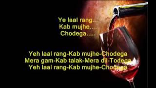Yeh Laal Rang Kab Mujhe Chhodega - Prem Nagar - Full Karaoke