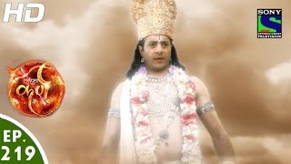 Suryaputra Karn - सूर्यपुत्र कर्ण - Episode 219 - 18th April, 2016