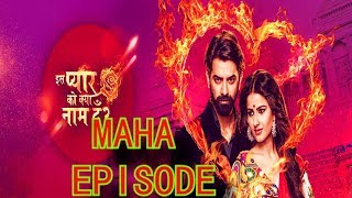 IPKKND 3 || MAHA-EPISODE || NEW ENTRY IN THE SHOW || STAR PLUS