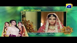 Hina Ki Khushboo Episode 5 Teaser Promo   Har Pal Geo