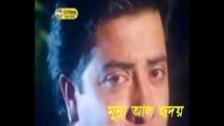 Tume Amar Moner Mondir By Shakib Khan Bangla New Songs