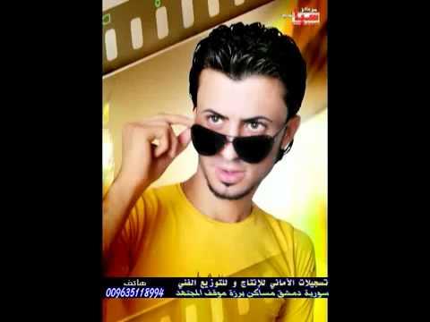 صباح الخير ياميرة كامل يوسف Kamel Youssef Sabah el cheer