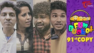 Fun Bucket | 91st Episode | Funny Videos | #TeluguComedyWebSeries