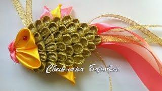 Елочная игрушка Золотая рыбка из атласных лент своими руками мастер класс новогодняя игрушка