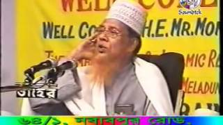 BD Waz full by habibur rahman juktibadi