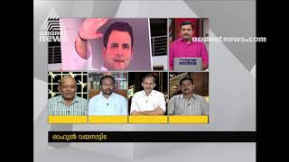Adv. Jayasankar responses on Rahul Gandhi's candidature in Wayanad
