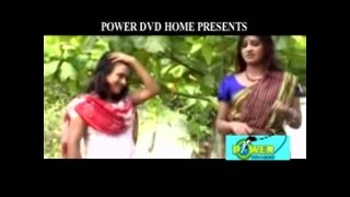 Nodi - Ami Sundor Ekti Meye | Bangla New Song | Chandni Music