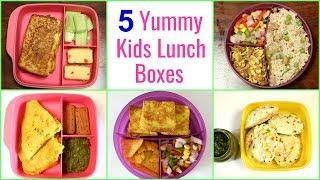 बच्चों की पसंदीदा 5 लंच बॉक्स रेसिपीज  | Kids School Tiffin Box Recipes | CookWithNisha