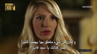 فاتح حربية الحلقة 43   ترجمة إلى العربية