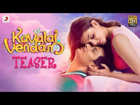 Kavalai Vendam Official Teaser Jiiva Kajal Aggarwal Leon James
