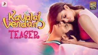 Kavalai Vendam - Official Teaser | Jiiva, Kajal Aggarwal | Leon James (Tamil)