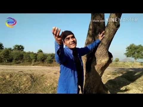Xxx Mp4 Pyar Jhutha Sahi Duniya Ko Mp4 Song Hd Sargam Studio Teterhat Bihar 3gp Sex
