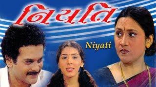 Niyati - Superhit Gujarati Natak 2016 - Dharmendra Gohil, Mulraj Rajda, Priti Jain