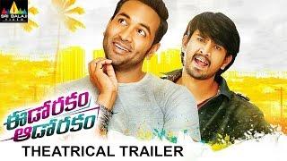 Eedo Rakam Aado Rakam Theatrical Trailer | Manchu Vishnu, Raj Tarun | Sri Balaji Video