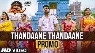 Thandaane Thandaane Promo Video 4K    Vinaya Vidheya Rama   Ram Charan, Kiara Advani, Vivek Oberoi