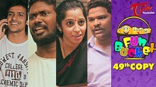 Fun Bucket | 49th Copy | Funny Videos | by Harsha Annavarapu | #TeluguComedyWebSeries