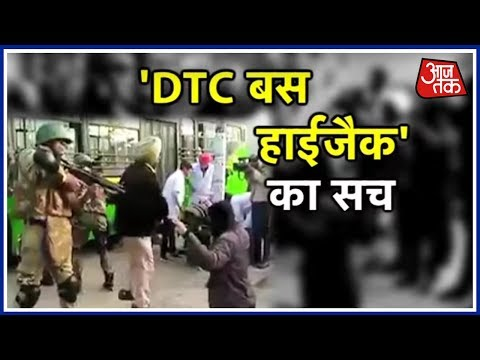 Disaster Management Authority Organise A Mock Bus Hijack Drill In Delhi