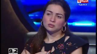 100 سؤال - مي عز الدين ... وماذا قالت عن الحجاب ولو انا ارتديت الحجاب هعتزل التمثيل