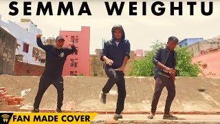 Semma Weightu - Kaala | Dance Cover | Rajinikanth | Wunderbar Films | House of Moves