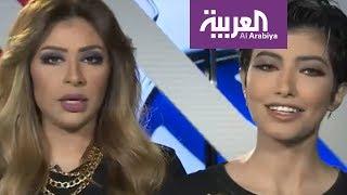 تفاعلكم : 25 سؤالا مع أريج العبدالله