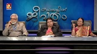 Kathayallithu Jeevitham   Dushala & Prasad Case   Episode 10   30th April 2018