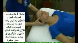 آموزش ماساژ صورت facial massage
