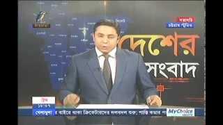 kazi Nazrul Islam er Doulatpur, comilla PKG, Maasranga tv, at 6'pm 27 august 2014 jahangir alam imru