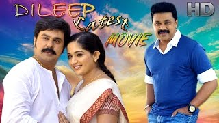 dileep malayalam full movie | dileep kavya madhavan movie | malayalam comedy movie | upload 2016