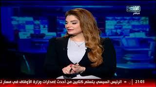 الرئيس السيسي في احتفال المولد النبوي: هناك فهم خاطئ لمفهوم الدين