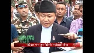 नयाँ सरकार बन्न दुई साता लाग्ने कानुनी व्यवस्था छ - POWER NEWS: Presenter: Prem Baniya.
