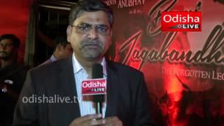 Anubhav Mohanty - Ollywood Star - Interview - by Nilambar rath