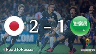 Japan vs Saudi Arabia (Asian Qualifiers – Road To Russia)