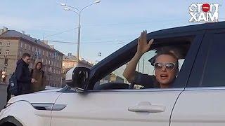 "СтопХам - Мастер спорта по ""тому самому"" 💪"