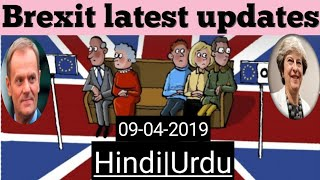 Brexit Update today|brexit news in Hindi/Urdu|EU Immigrants