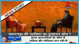 Exclusive Interview: Sudhir Chaudhary in conversation with U.P. CM Yogi Adityanath - Part-II
