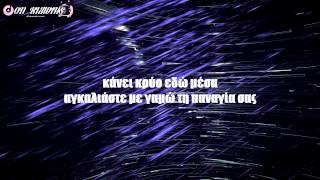 Jolly Roger - 01 (Κενό) βίντεο με στίχους