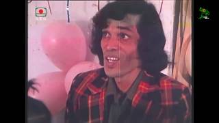 Alal O Dulal | Azam Khan | Uchcharan | BTV