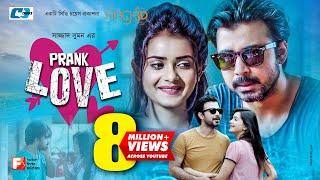 Prank Love | Afran Nisho | Tanjin Tisha | Anondo Khaled | Misty | Bangla New Eid Natok 2019