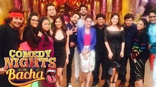 Comedy Nights Bachao | Sunny Leone & Vir Das To Promote Mastizaade On Comedy Nights Bachao