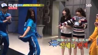 Park Shin Hye 背帶舞 Dancing